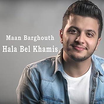 Hala Bel Khamis
