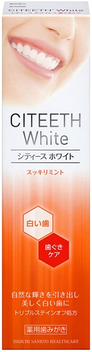 レタッチ競う退屈シティースホワイト+歯ぐきケア 110g [医薬部外品]