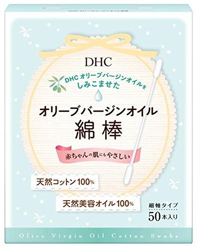2位 DHC『オリーブバージンオイル綿棒』