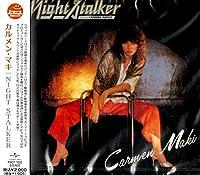 Night Stalker : ナイト ストーカー