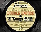 DOUBLE ENCORE(初回限定盤Blu-ray)(4CD+Blu-ray付)【ポスターなし】