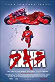 POSTER STOP ONLINE Akira 2001 - Movie Poster (Size 27 x 40')