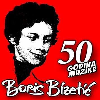 50 Godina Muzike