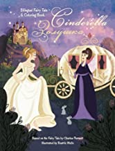 Cinderella: Bilingual Fairy Tale and Coloring Book (Russian Edition)