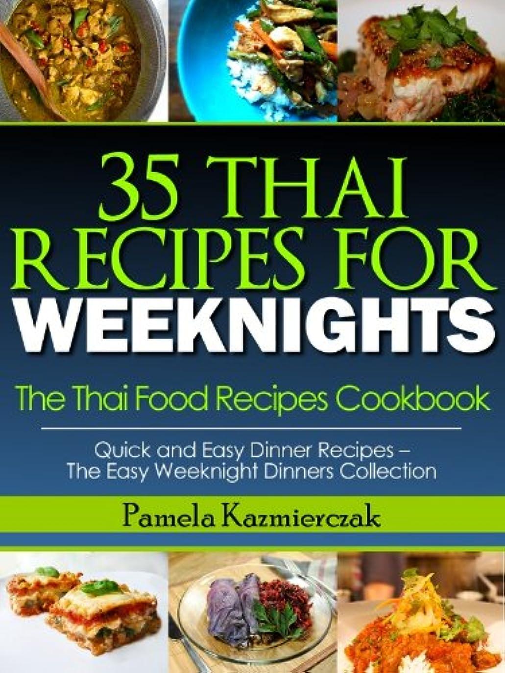 ステープル雄弁なカップ35 Thai Recipes For Weeknights – The Thai Food Recipes Cookbook (Quick and Easy Dinner Recipes – The Easy Weeknight Dinners Collection 10) (English Edition)