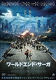 ワールドエンド・サーガ[DVD]