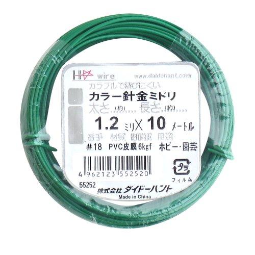 ダイドーハント (DAIDOHANT) 針金 [ビニール被覆] カラーワイヤー グリーン (緑) [太さ] #18 (1.2 mm x [長さ] 10m 10155252