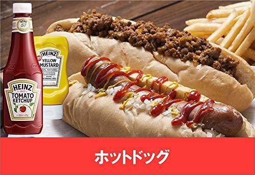 ハインツ日本 ハインツ トマトケチャップ ボトル570g [5412]
