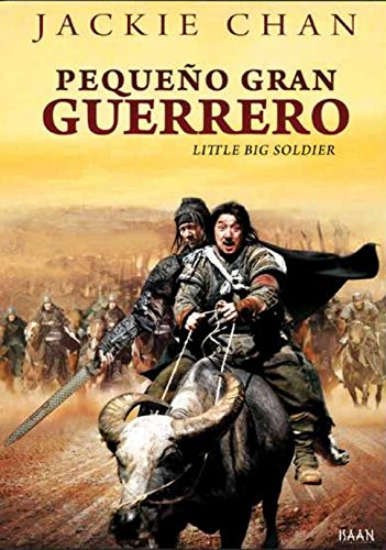 Pequeño gran guerrero [DVD]