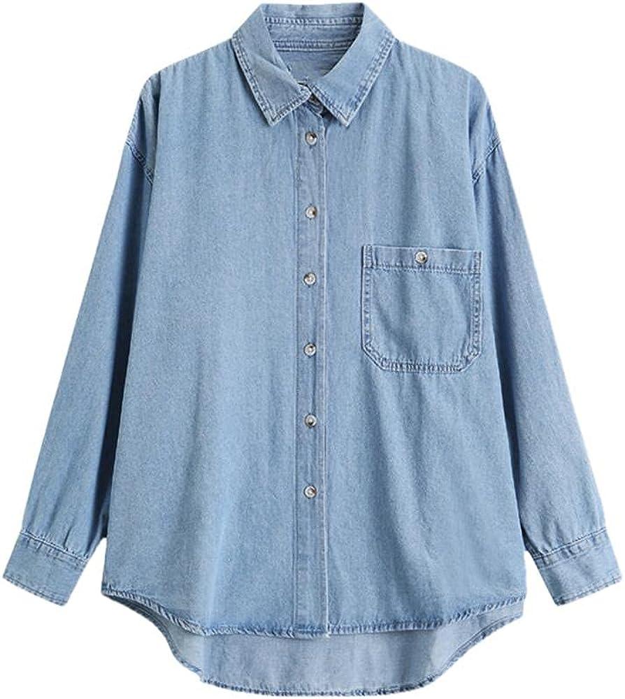denim shirt women loose long sleeve jacket female coat