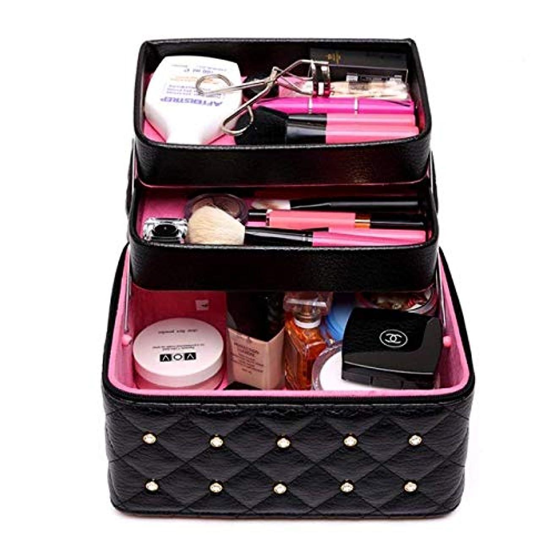 広範囲に純度デンプシー持ち運びできる メイクボックス 大容量 取っ手付き コスメボックス 化粧品収納ボックス 収納ケース 小物入れ (ブラック)
