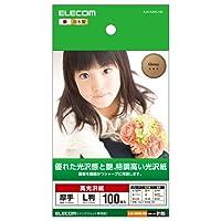 エレコム 光沢写真用紙 超光沢紙 厚手 L判 100枚 EJK-NANL100