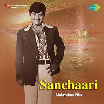 Sanchaari (Original Motion Picture Soundtrack)