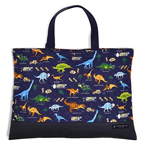 レッスンバッグ(キルティング) 絵本袋 手さげ おけいこバッグ 発見! 探検! 恐竜大陸(ネイビー) N0234300