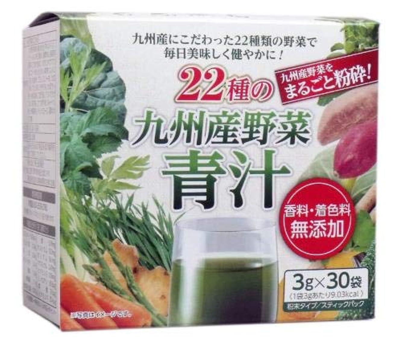 計算可能出血発表する新日配薬品 22種の九州産野菜青汁 3g×30袋入×4個