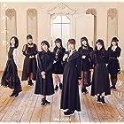 【Amazon.co.jp限定】あやふわアスタリスク[通常盤](CD)(メガジャケ付)