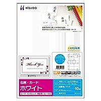 (まとめ買い) ヒサゴ 名刺・カード A4 10面 ホワイト 100シート入 BM102 【×3】