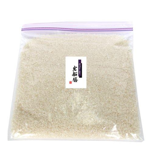 新潟 岩船産コシヒカリ 2合(300g) ×7袋セット(約2kg)