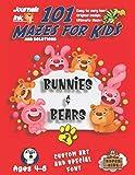 101 Mazes For Kids 1: SUPER KIDZ Book. Children - Ages 4-8 (US Edition). Cartoon Bunny Rabbits & Bears Red with custom art interior. 101 Puzzles w ... 3 (Superkidz - Bunnies 101 Mazes for Kids)