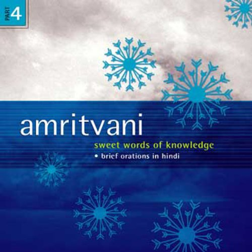 Amritvani 4 cover art