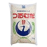 西田精麦 自然食つるむぎ 押麦 1kg 九州産 大麦 麦ごはん