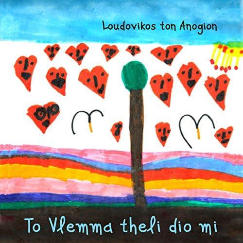 Loudovikos Ton Anogion