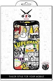 لاصقة حماية من اوزو باشكال الطعام التعبيرية لموبايل Nokia 2.3