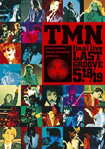 [画像:TMN final live LAST GROOVE 5.18/5.19(特典なし) [DVD]]
