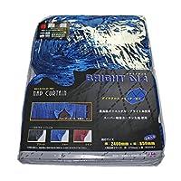 雅 仮眠カーテン ブライトダイヤ 1級遮光/難燃加工 (横2400×縦850mm/左右セット フック50個入り) ブルー MKC-BD-BL