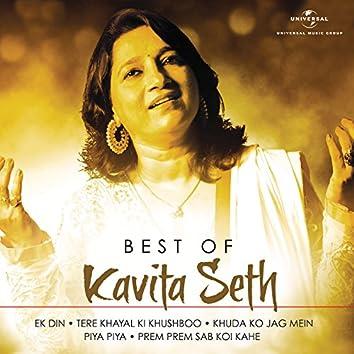 Best Of Kavita Sheth