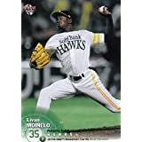 2018 BBM ベースボールカード 2ndバージョン 376 L.モイネロ 福岡ソフトバンクホークス (レギュラーカード)