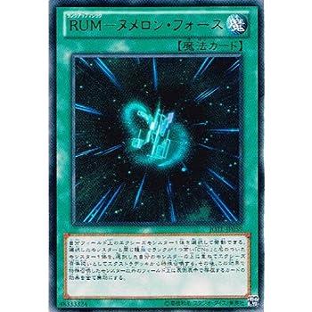 遊戯王 JOTL-JP059-UR 《RUM-ヌメロン・フォース》 Ultra