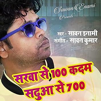 Sarawa Se 100 Kadam