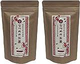 福井県産 100%なつめ使用 国産なつめ茶2g×10袋 2個セット