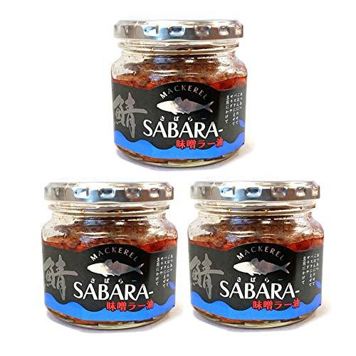 【3個セット】SABARA- サバラー(鯖味噌ラー油) 190g