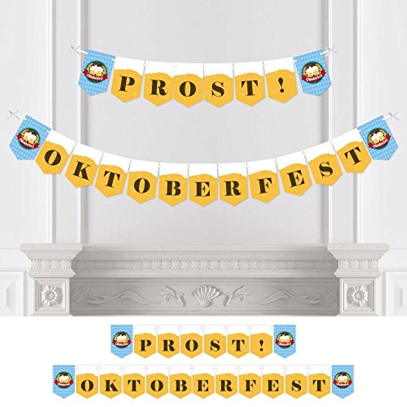 Big Dot of Happiness Oktoberfest - German Beer Festival Bunting Banner - Party Decorations - Prost! Oktoberfest