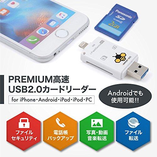 『PARADAISEED カードリーダー PC iPhone android iOS データ転送』の3枚目の画像