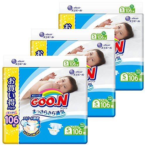 【テープ Sサイズ】グーン まっさらさら通気 (4~8kg) 318枚(106枚×3) [ケース販売]
