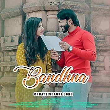Bandhana (feat. Kanchan Joshi)