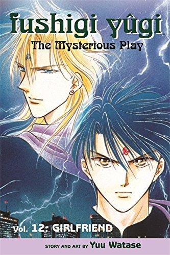 Fushigi Yugi Volume 12