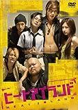 ヒート アイランド [DVD] image