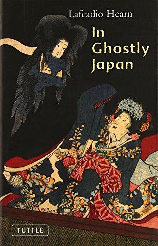 霊の日本 (英文版) ― In Ghostly Japan (タトルクラシックス )の詳細を見る
