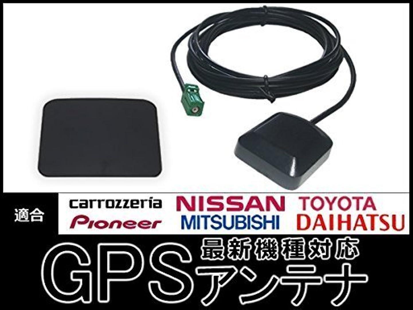 ウィンク道エッセンスAVIC-CE902NO 対応 GPS アンテナ 受信感度 アップ 専用 プレート 贈呈中!