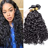 Ali Moda Malaysian Human Hair 3 bundles Water Wave Wet and Wavy Water Weave Human Hair Bundles...