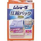 【まとめ買い】ムシューダ 圧縮パック 衣類用 (圧縮袋1枚、脱酸素剤1個)【×3セット】
