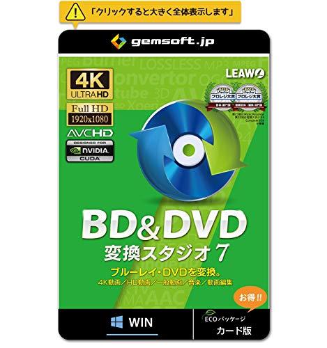 BD&DVD 変換スタジオ7 ~ブルーレイ・DVDを動画に変換(抽出)   変換スタジオ7シリーズ   カード版   Win対応