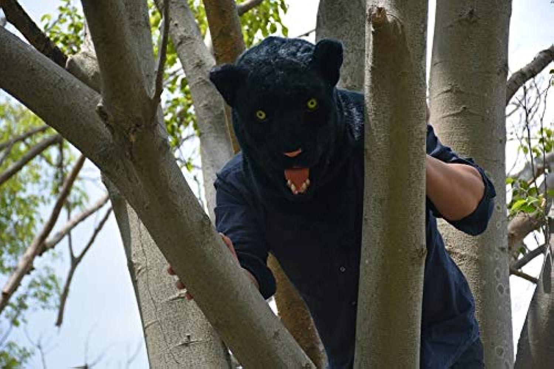 Esperando por ti AIYASHIWEI-MASKS AIYASHIWEI-MASKS AIYASHIWEI-MASKS MásCocheas de Animales para Fiestas Varias MásCochea de la Pantera para la másCochea estándar de la Boca móvil Adulta de Halloween (Color   negro, Talla   25  25)  descuento de ventas
