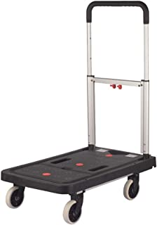 bc3fd18c4d59 Amazon.com: rubber rod - Utility Carts / Carts & Stands: Office Products