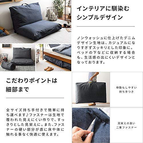 エア・リゾームインテリア『掛け・敷き布団用カバーセット』