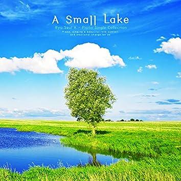 작은 호수